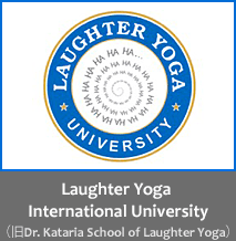 Laughter Yoga International University (旧Dr. Kataria School of Laughter Yoga)
